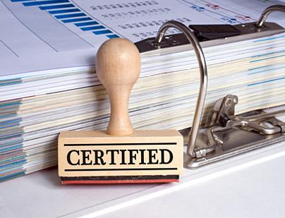 Сертификация: стоимость процедуры